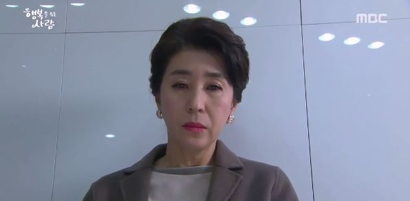 Sinopsis Drama Korea Person Who Gives Happiness Episode 13