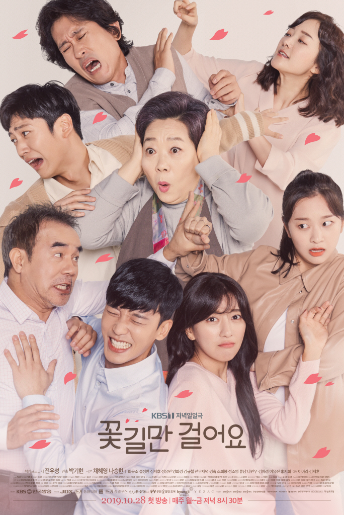 Review Drama Korea Unasked Family (2019)