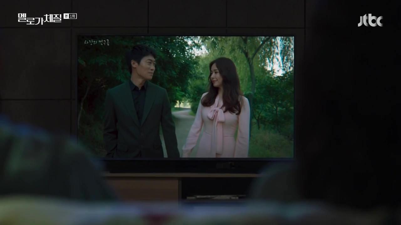 Sinopsis Drama Korea Be Melodramatic Episode 1 Part 1