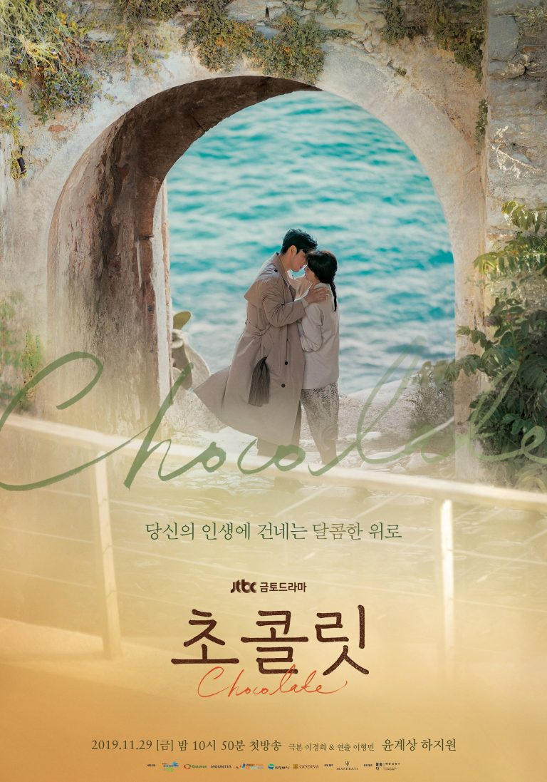 Sinopsis dan Review Drama Korea Chocolate (2019)