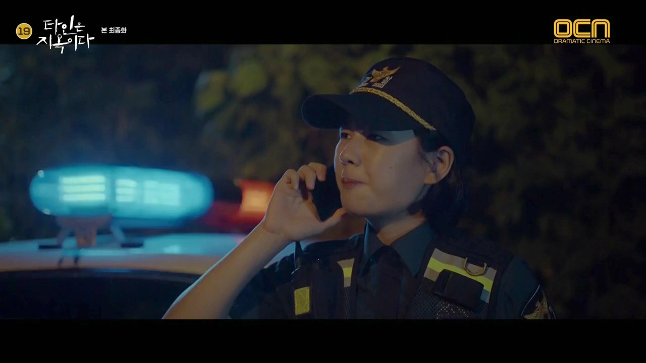 Sinopsis Drama Korea Strangers From Hell Episode 10