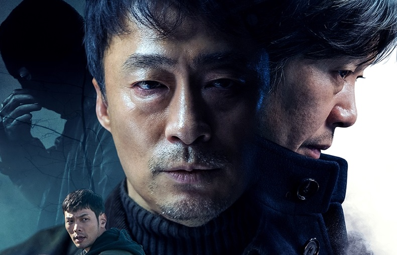 Review Film Korea The Beast (2019)