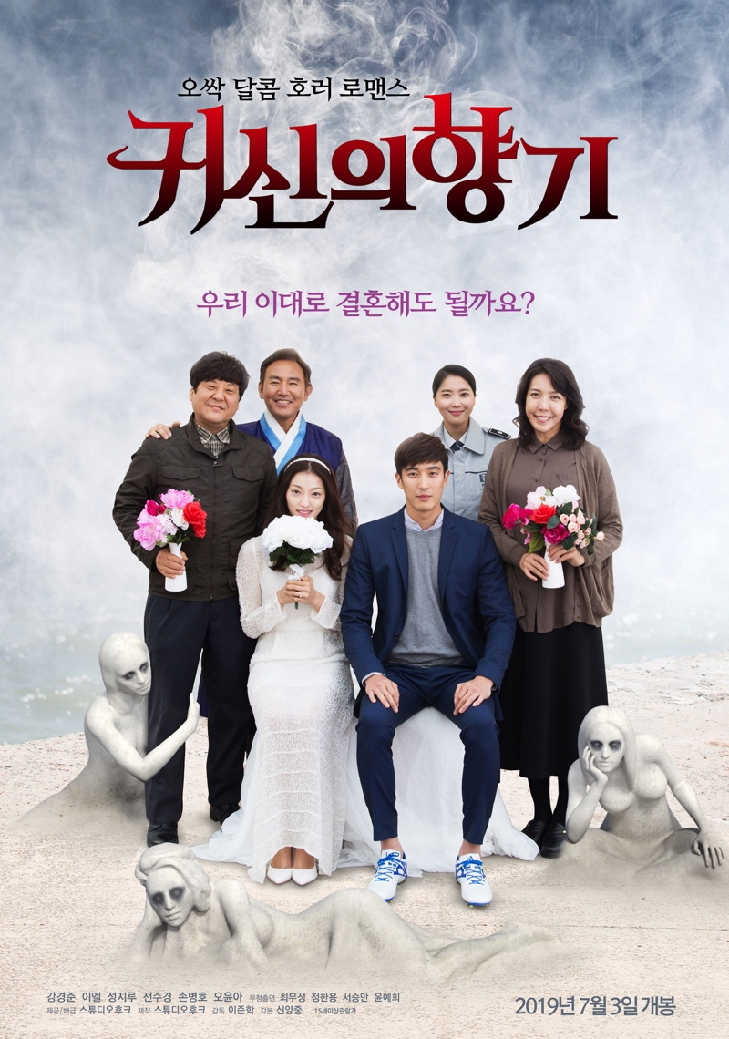 Review Film Korea Scent of Ghost (2019)