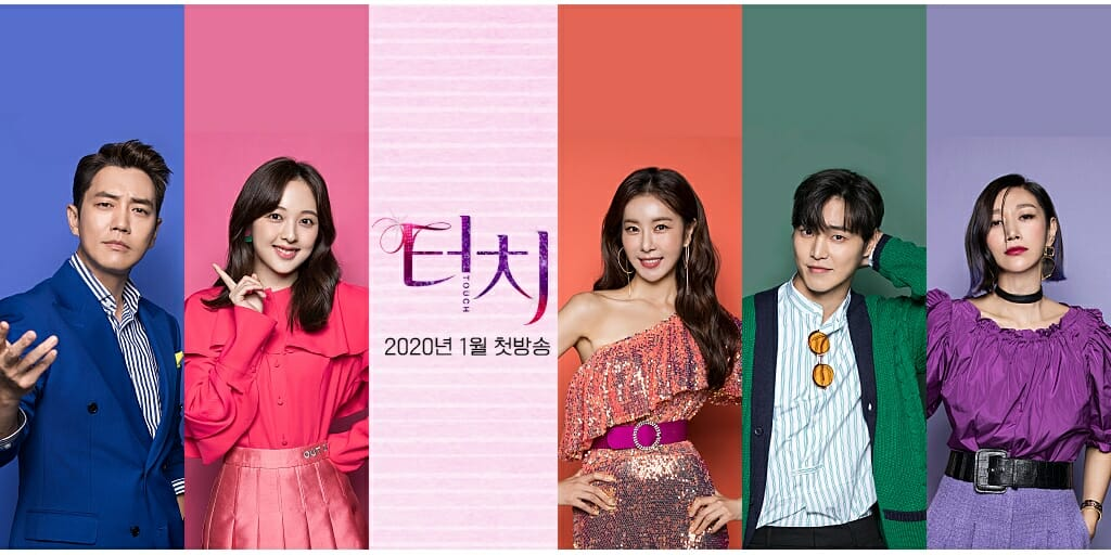 Sinopsis dan Review Drama Korea Touch (2020)