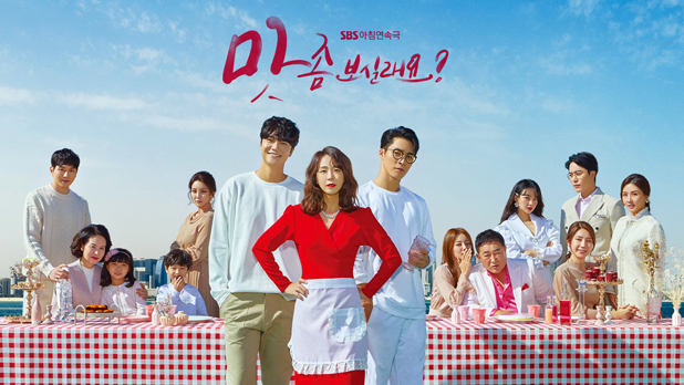 Sinopsis dan Review Drama Korea Want a Taste? (2019)