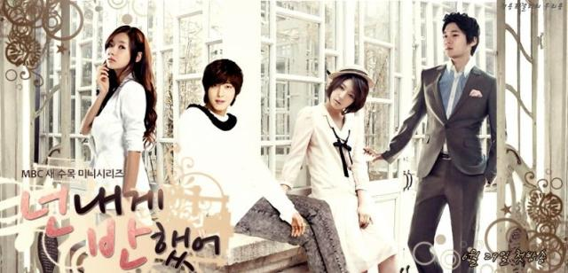 Sinopsis dan Review Drama Korea Heartstrings (2011)