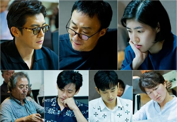 Sinopsis dan Review Drama Korea Money Game (2020)