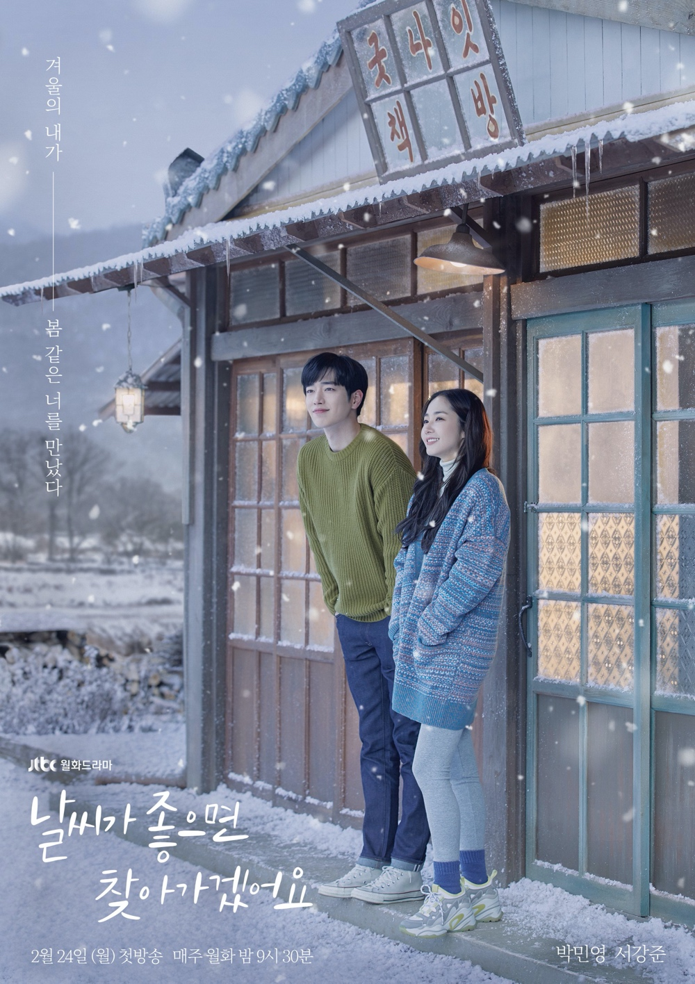 Sinopsis dan Review Drama Korea When the Weather is Fine (2020)