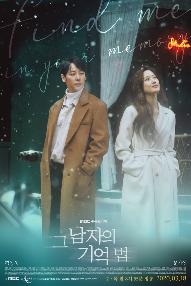 Sinopsis dan Review Drama Korea Find Me in Your Memory (2020)