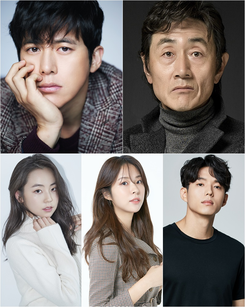 Sinopsis dan Review Drama Korea Missing: The Other Side (2020)