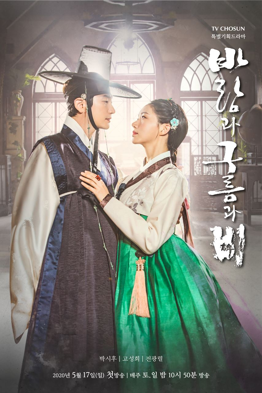 Sinopsis dan Review Drama Korea King Maker: The Change of Destiny (2020)