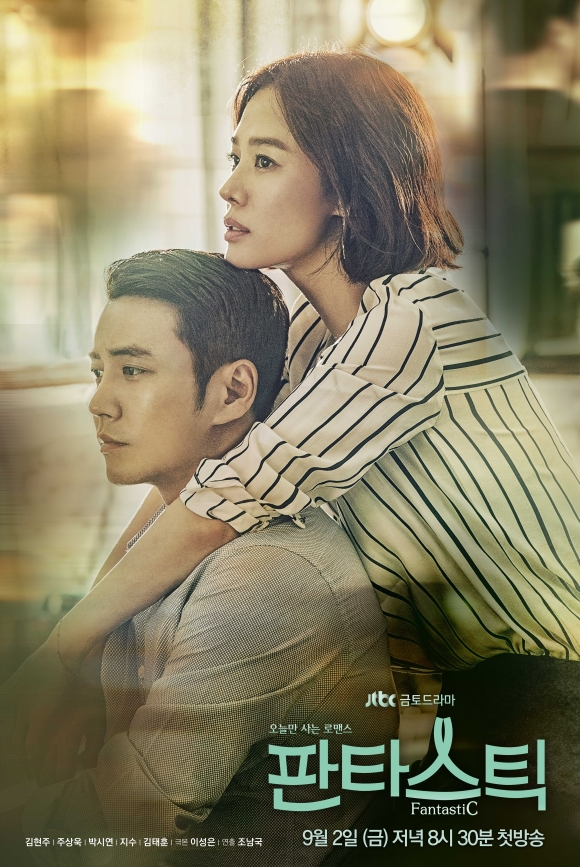 Sinopsis dan Review Drama Korea Fantastic (2016)