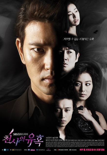 Sinopsis dan Review Drama Korea Temptation of an Angel (2009)