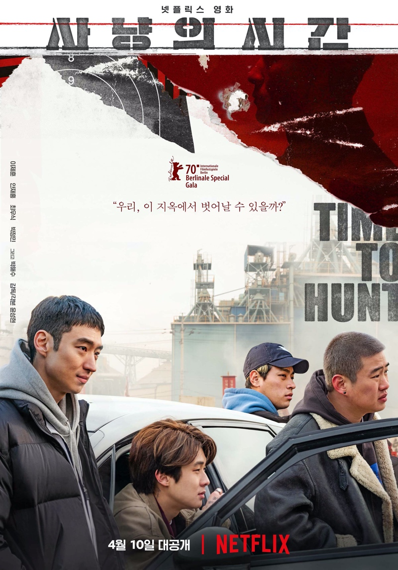 Sinopsis dan Review Film Korea Time to Hunt (2020)