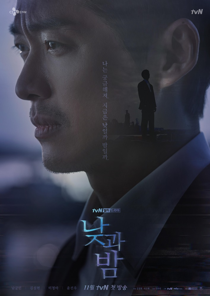 Sinopsis dan Review Drama Korea Awaken (2020)