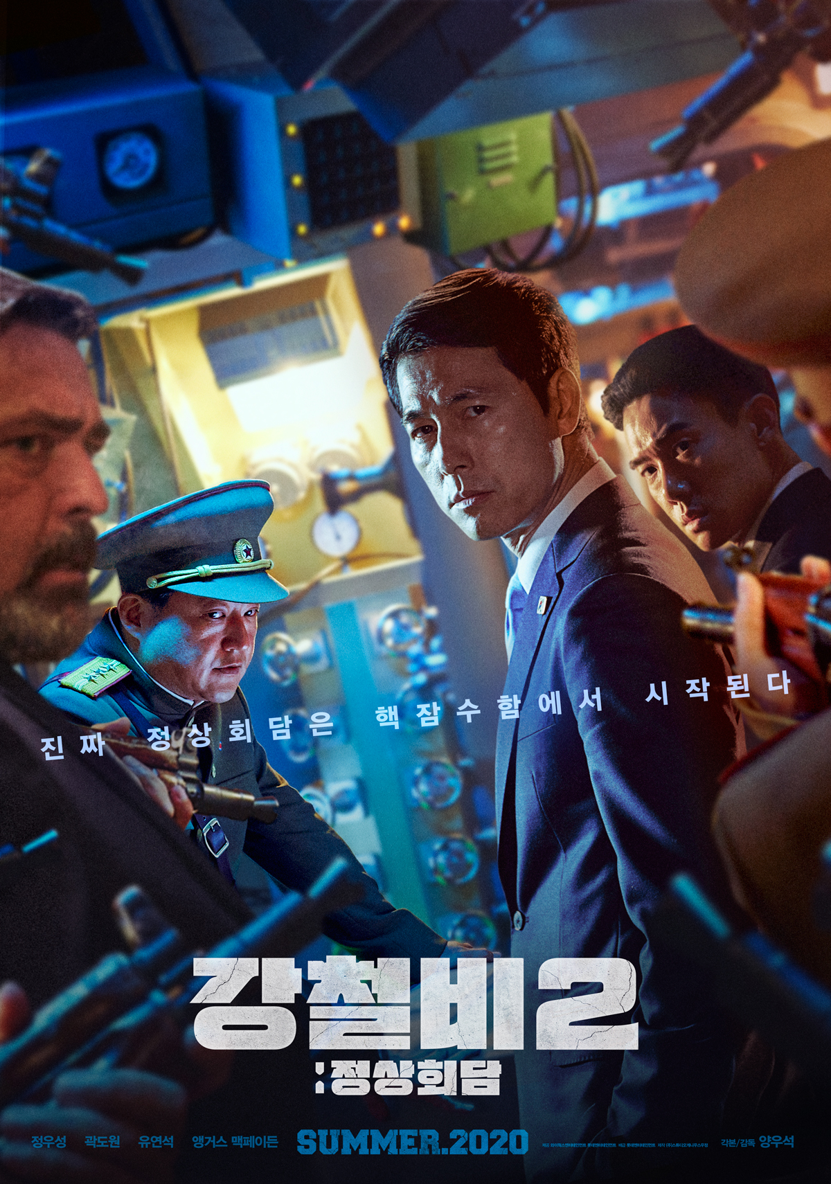 Sinopsis dan Review Film Korea Steel Rain 2: Summit (2020)