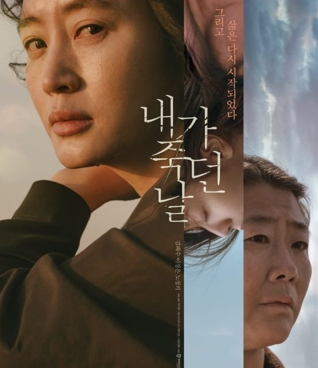 Sinopsis dan Review Film Korea The Day I Died: Unclosed Case (2020)