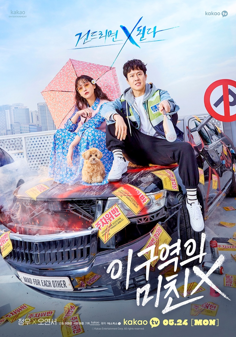 sinopsis dan review drama Mad For Each Other