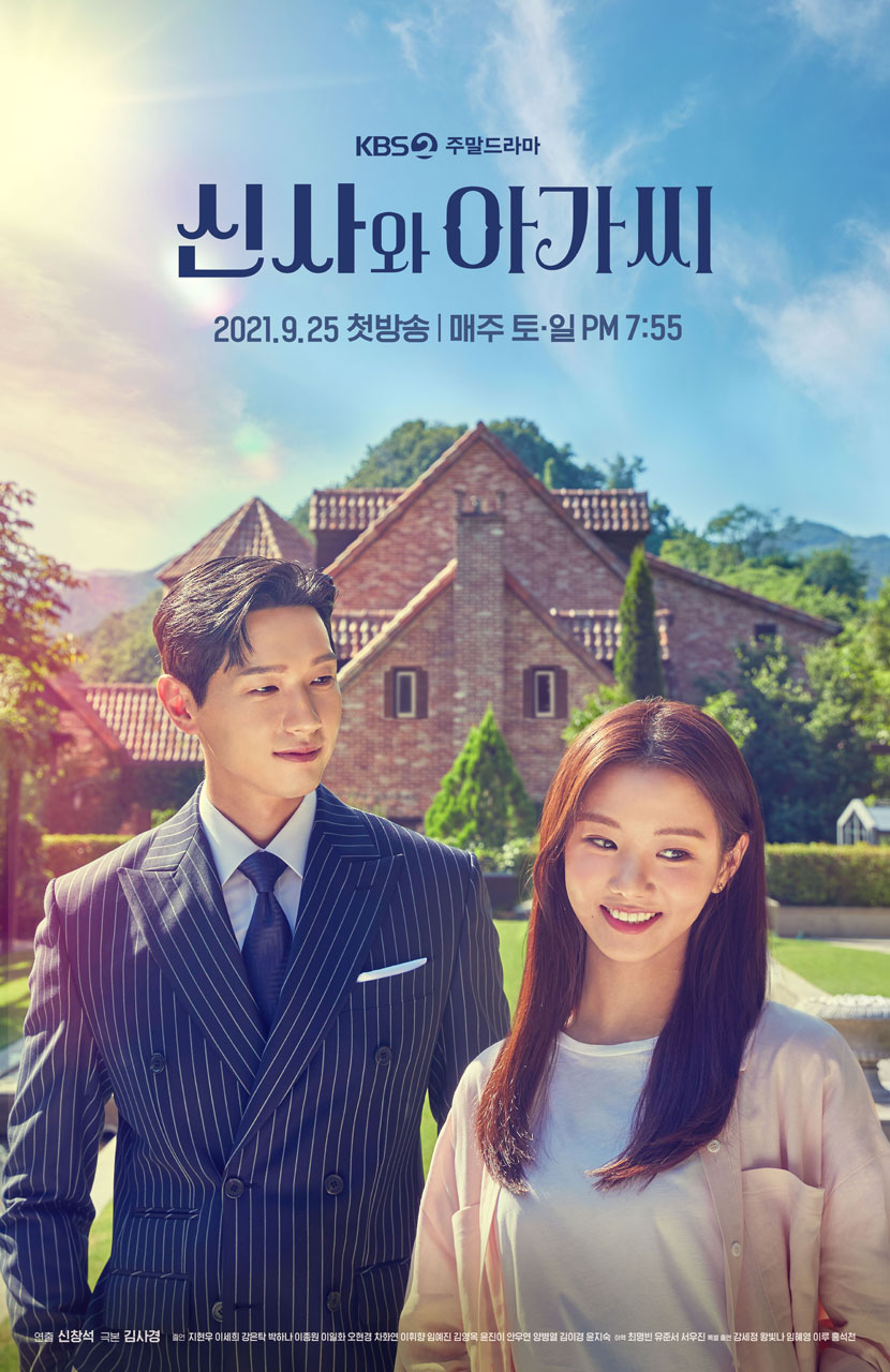 sinopsis Sinopsis A Gentleman and a Young Lady (2021)